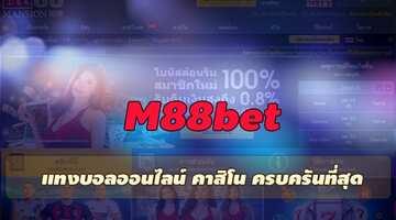 m88bet